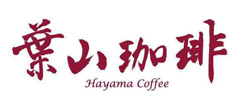 葉山珈琲ロゴ