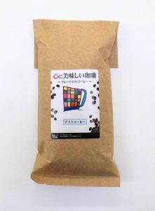 フォーライフアイスコーヒー(豆/粉)200g