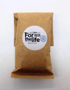 カフェインレス(豆/粉)200g