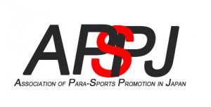 一般社団法人日本パラスポーツ推進機構