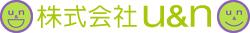 株式会社 u&n (ユーアンドエヌ)